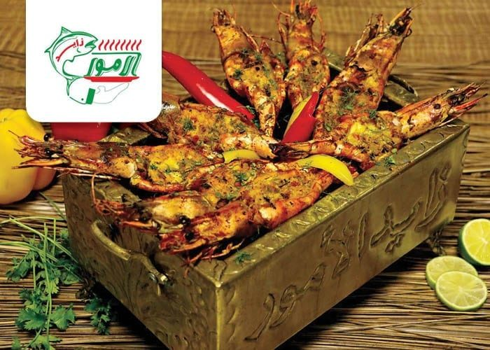 ZayedAlammor_SeaFoodRestaurant
