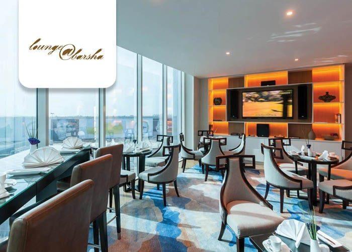 Lounge@Barsha Holiday Inn Dubai Al Barsha