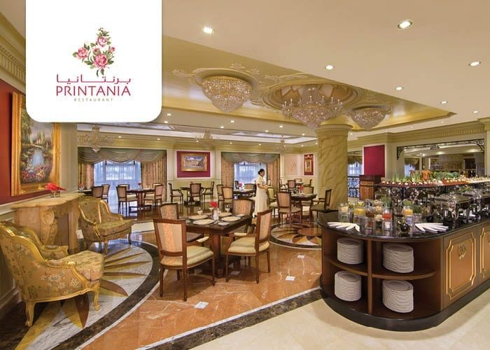 Printania Restaurant Royal Rose Hotel