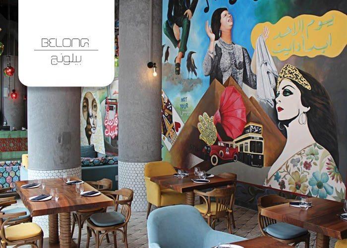 Belong Restaurant & Lounge
