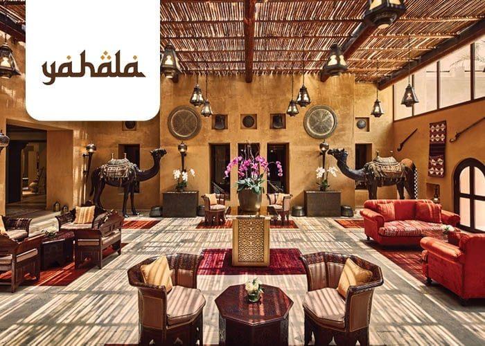 Ya Hala Bar