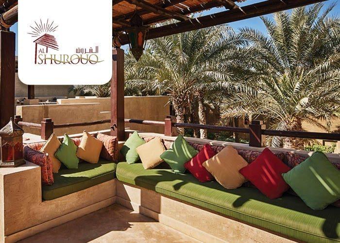 Al Shurooq Lounge