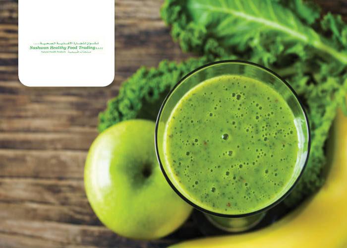 Nashwan Healthy Food Trading