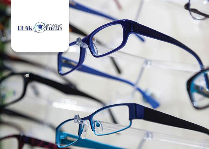 Dear Opticals