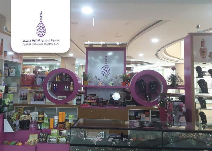 Qasr Al Haramain Trading LLC