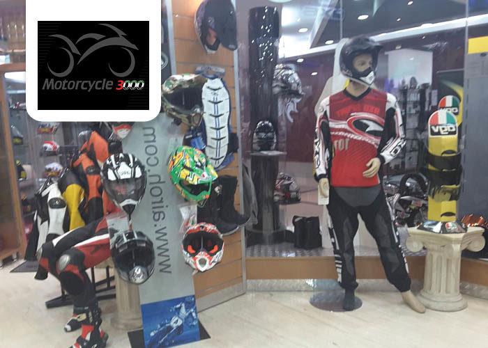 Motorcycle 3000 LLC