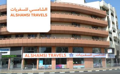 NajmLifestyle_AlShamsi