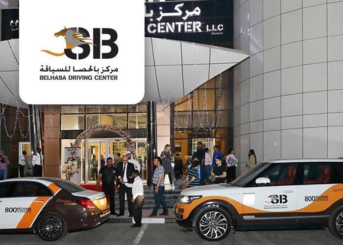 SB-Driving-Center-IMG2