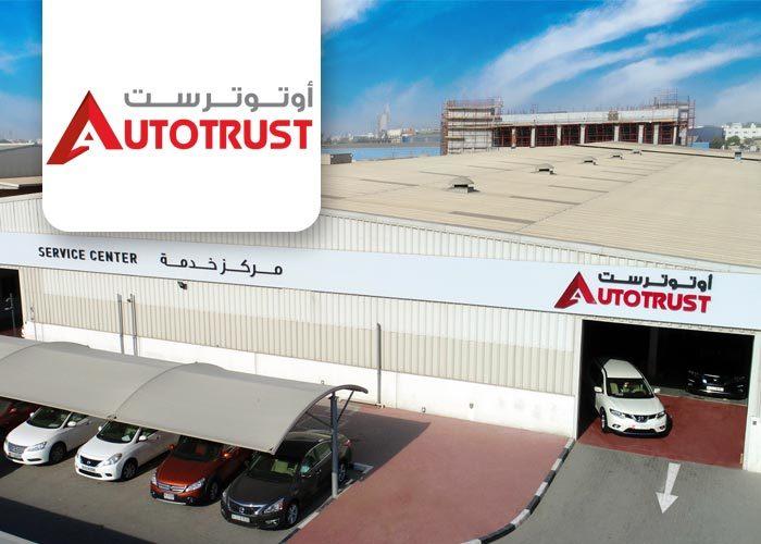 AutoTrust-IMG