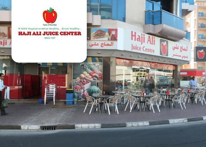 Haji-Ali-IMG
