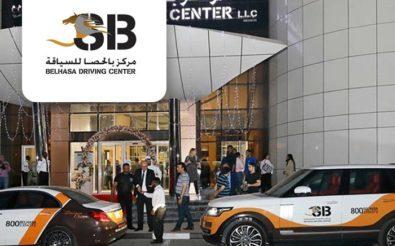 SB-Driving-Center