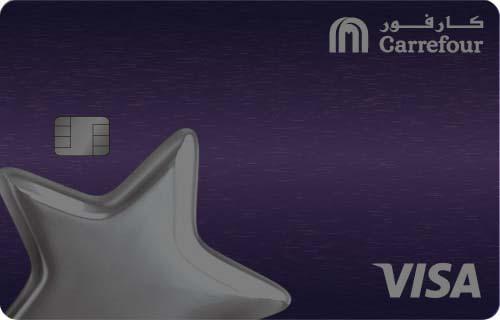 Carrefour Prepaid Card